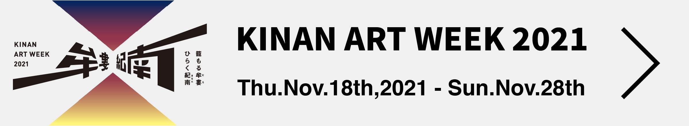 KINAN ART WEEK 2021